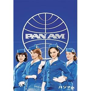 『PAN AM/パンナム DVD-BOX』