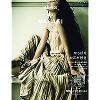 SENS de MASAKI 2017年Vol.6 小さい表紙画像