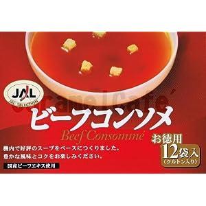 【クリックで詳細表示】★JAL★機内好評ビーフコンソメスープ5g×10袋 5箱セット★明治製菓★