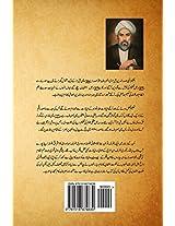 Asfar-E-Arbaa: Volume 2