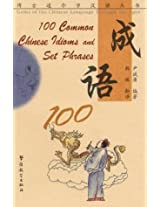 100 Chinese Idioms and Set Phrase (Gems of the Chinese Language Through the Ages)