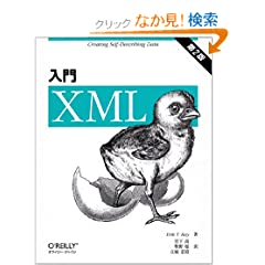XML