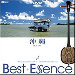 VtHXgDVD BestEssence -Music Compilation DVD-