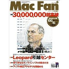 Mac Fan (マックファン) 2008年 06月号