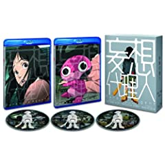 zl BOX yYz [Blu-ray]