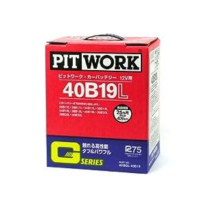【クリックで詳細表示】PIT WORK/PT-40B19L Gシリーズ(26B17L, 28B17L, 34B17L, 28B19L, 34B19L, 38B19L, 44B19L互換)/日産純正バッテリー: カー&バイク用品