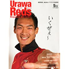 Urawa Reds Magazine (YabY}KW) 2012N 05 [G]