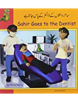 Sahir Goes to the Dentist in Urdu and English (First Experiences)