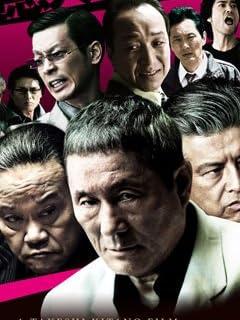 巨匠ビートたけし「TVには映らないおちゃめ素顔」 vol.1
