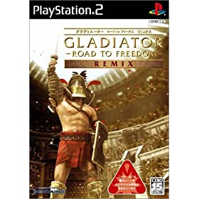 GLADIATOR ROAD TO FREEDOM REMIX