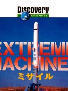 「ミサイル発射」は金正恩の権力誇示