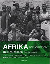 Ryo Kameyama - Afrika War Journal