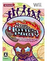 Dance Dance Revolution: Hottest Party [Japan Import]
