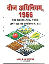 The Seeds Act, 1966 (Hindi)