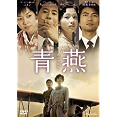 -- [DVD]