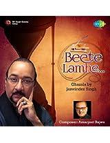 Beete Lamhe