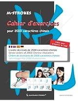 Cahier d'Exercices pour 2000 caractères chinois  -  L'ordre des traits de 2000 caractères chinois (simplifiés) (French Edition)