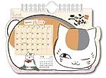 卓上 ニャンこよみ(夏目友人帳) カレンダー2013年