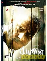 Raavanan CD + DVD