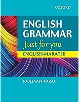 English Grammar Just for you English-Marathi