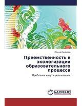 Preemstvennost' V Ekologizatsii Obrazovatel'nogo Protsessa