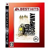 Battlefield Bad Company(PS3)