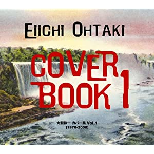 EIICHI OHTAKI Cover Book I