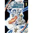 アステロイド・マイナーズ 1 (リュウコミックス) あさり よしとお (コミック2010/2/13)