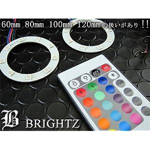 【クリックで詳細表示】Amazon.co.jp | BRIGHTZ 【BRIGHTZ RGBネオン リングタイプ 60mm 2個セット シビック】 3021 | 車&バイク