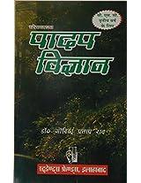 Bhartiy Kala