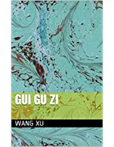 GUI GU ZI: 鬼谷子