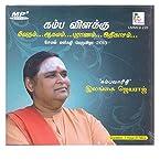 Iiangai Jayaraj in-Kamba Vilaku MP3