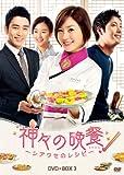 [DVD]�_�X�̔ӎ` - �V�A���Z�̃��V�s - (�m�[�J�b�g���S��) DVD BOX3