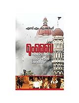 Mumbai bheekarakramanam