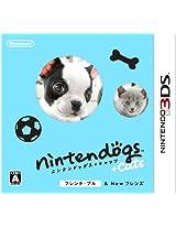 Nintendogs + Cats: French Bulldog & New Friends [Japan Import]