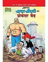 Chacha Chaudhary and Prof Bad (Hindi)