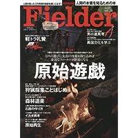 Fielder 2016年Vol.29 小さい表紙画像