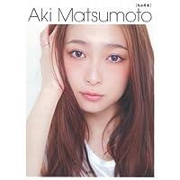 松本アキ Aki Matsumoto 小さい表紙画像