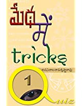 Medha Me Tricks- 1:   -1