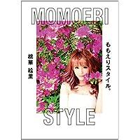 桃華絵里 MOMOERI STYLE 小さい表紙画像