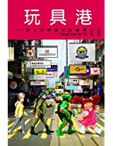 "Chinese Readers Series D Orange Readers: ""I Like to Eat Fruit"", ""Colourful Foods"" Big book 1"