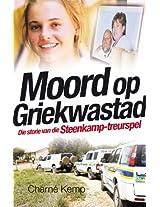 Moord op Griekwastad: Die storie van die Steenkamp-treurspel