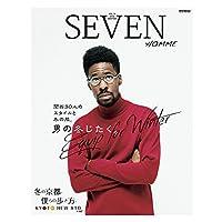 SEVEN HOMME 2016年Vol.16 小さい表紙画像