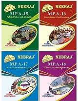 IGNOU MA Public Administration Second Year Help Books Combo-MPA15 | MPA16 | MPA17 | MPA18 in English Medium