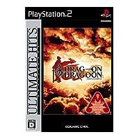 ドラッグ オン ドラグーン(PS2)