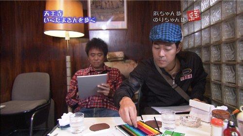 ごぶごぶBOX3 [DVD]