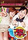 AT-Xの年末恒例番組「番宣部長SP」に新井里美、植田佳奈ら出演