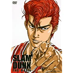SLAM DUNK THE MOVIE [DVD]