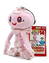 "Banpresto My Pokemon Collection Best Wishes Mini Plush - 47813 - 5"" Frillish/Pururill, Pink"