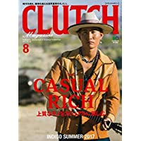CLUTCH Magazine 2017年8月号 小さい表紙画像